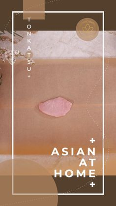 Actifry Recipes, Pork Recipes, Real Food Recipes, Cooking Recipes, Easy Asian Recipes, Simply Recipes, Seonkyoung Longest, Tonkatsu, Tasty Videos