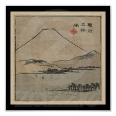 Poster-Vintage Japanese Art-Ando Hiroshige 11