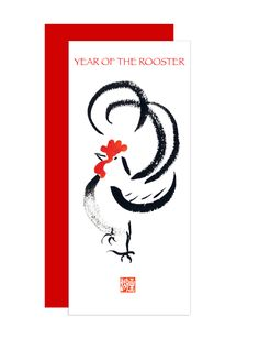 Rooster, Year of the Rooster card, Chinese new year cards w/ red envelope, from original sumi ink painting, new baby, holiday greetings www.ZenBrush.Etsy.com