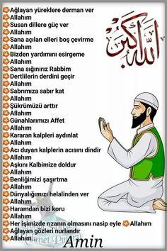 Islamic Teachings, Allah Islam, S Word, Karma, Quotes, Muslim, Amigurumi, Prayer, Qoutes