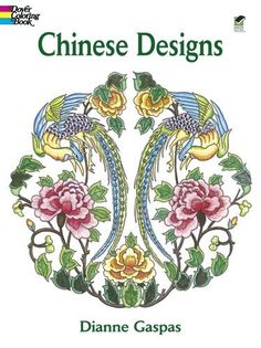 Chinese Designs Dover Design Coloring Books A Book By Dianne Gaspas