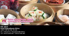 FIC 2013Food Ingredients China 상해 식품 첨가물 전시회