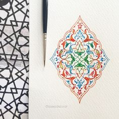 Islamicart - shamsa - rumi motif 60x90mm Watercolour on cold press paper…