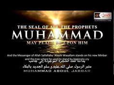محمد صلى الله عليه وسلم -  للشيخ محمد عبد الجبار ( مترجم )