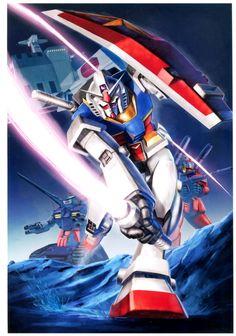 a collection of gundam artwork from around the web Gundam Wing, Gundam Art, Japanese Superheroes, Japanese Robot, Gundam Wallpapers, Vintage Robots, Gundam Mobile Suit, Gundam Seed, Mecha Anime