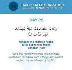 Ramadan Dua List, Ramadan Prayer, Ramadan Tips, Ramadan Day, Ramadan Activities, Ramadan Mubarak, Islamic Teachings, Islamic Dua, Prayer Verses