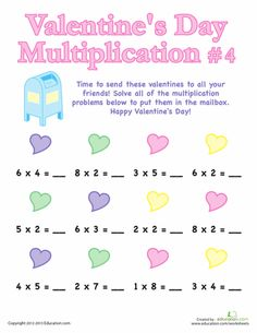 Rd Grade Halloween Multiplication And Division Worksheets