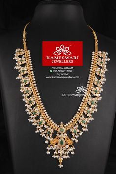 Gold Jewellery Design, Gold Jewelry, Beaded Jewelry, Gold Necklace, Gutta Pusalu, Indian Bridal Jewelry Sets, Book Categories, Siri, Chains