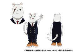 Boku no Hero Academia My Hero Academia, Boku No Academia, Hero Academia Characters, Anime Characters, Fictional Characters, Hero Costumes, Cosplay Costumes, Japanese Show, Manga Books