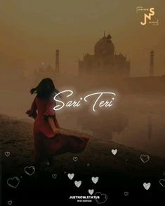 Love Songs Hindi, Love Songs For Him, Best Love Songs, Love Song Quotes, Just Lyrics, Best Song Lyrics, Cute Song Lyrics, Cute Love Songs, Romantic Love Song