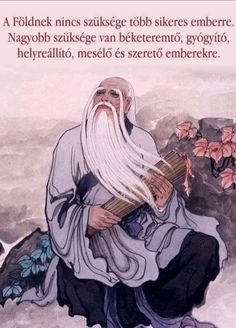 Lao Tzu Lao Tzu Century B.) also known as Lao Tse, Laotze, Laosi, Laocius) was a poet and philosopher of ancient China, best known a. Laos, Chinese Painting, Chinese Art, Tai Chi, Art Chinois, Tao Te Ching, Art Asiatique, Qigong, Ancient China