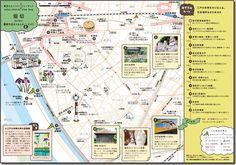 東京スカイツリー(R)ビューマップ 葛飾今昔まちあるき 堀切縮小画像