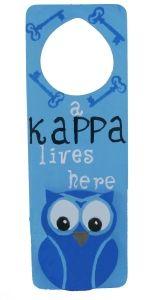 Kappa Kappa Gamma - Door Hanger - DIY Greek
