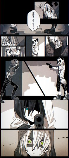 Memes, Cool Art, Anime, Darth Vader, Manga, Cool Stuff, Drawings, Artwork, Character