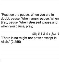 Pause and pray. Islamic Love Quotes, Islamic Inspirational Quotes, Muslim Quotes, Religious Quotes, Pray Quotes, Allah Quotes, Life Quotes, Qoutes, Islam Hadith