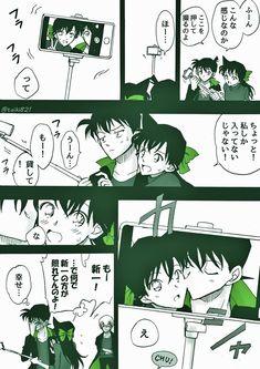 滝波タイキ (@taiki821) さんの漫画   154作目   ツイコミ(仮) Conan, Ran And Shinichi, Epic Games Fortnite, Case Closed, Magic Kaito, Anime Ships, Doujinshi, Illustration Art, Geek Stuff