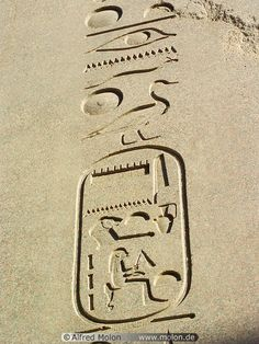 Hieroglyphs carved on obelisk