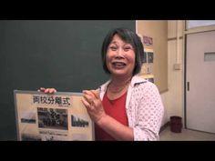 Memories of Haruki Murakami in elementary school