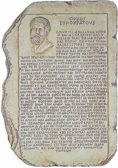"""Hippocratic Oath Greek Medicine Relief by Museum Store Company. $45.84. Weight: 7 lbs, ship wt: 9 lbs, ship box: 19x13x11. Type: Precision Museum Store Company replica/reproduction wall plaque. Size: 12.5""""H. Material: bonded stone. This Hippocratic Oath Wall Relief shows the famous hippocratic oath developed by Hippocrates in Ancient Greece. The oath reads as follows. I swear by Apollo Physician and Asclepios and Hygieia and Panacea and all the gods and goddesses, m..."""