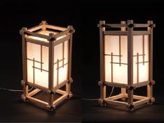 Japanese Lamp Shade: Japanese Lamp,Lighting