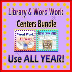 Library Center & Word Work Center **Use All Year** from Heart 2 Teach  on TeachersNotebook.com -  - Just print and use the sheets you need depending on the level of each student. The Library Center Sheets include 15 engaging activities for students. The Word Work Center Sheets includes 4 separate centers with students directions and leveled activities.