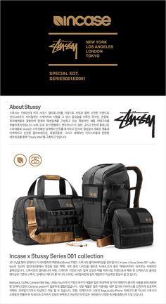 Stussy Duffel - Incase Korea. A better experience through good design.