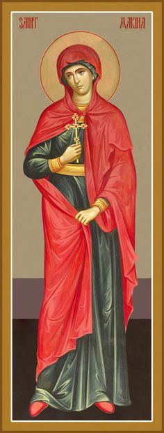 St Marina (Margaret) the Great Martyr - Damascene Gallery Icon and Church Supply Byzantine Icons, Byzantine Art, Catholic Art, Catholic Saints, Religious Icons, Religious Art, St Margaret, Religious Paintings, St Therese