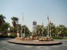 Kuwait Zoo auf Kuwait Reiseführer