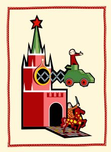 Spasskaya by @sergSB, A front side of a card