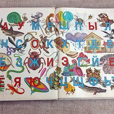 ABC book Russian alphabet Children's book Preschool age