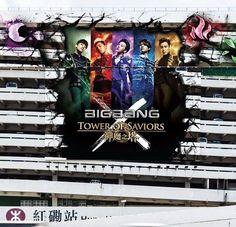 [PHOTOS] Bigbang photos for Tower of Saviors