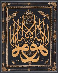 """Calligraphy Art """"Mehmet Şefik"""" (Osmanlı Hat Sanatı)"""