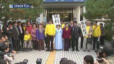2013.11.01 <뉴스9> [앵커&리포트] 근로정신대 할머니들 14년 만에 첫 승소 / 홍성희