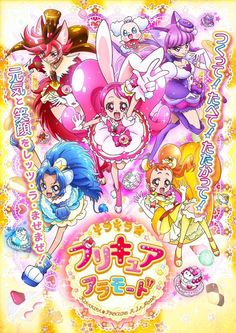 First Kirakira ☆ Precure a la Mode Promo Video Hits The Web by Mike Ferreira