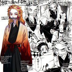 Imágenes random de Kimetsu no Yaiba Anime Demon, Manga Anime, Anime Art, Demon Slayer, Slayer Anime, Character Art, Character Design, Fanfiction, Demon Hunter