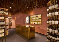 Aesop ION store by Snøhetta, Singapore » Retail Design Blog