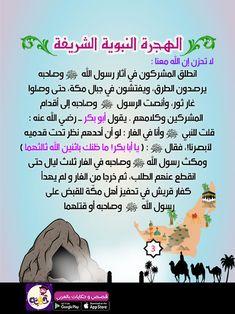 النبي صلى الله عليه وسلم محمد