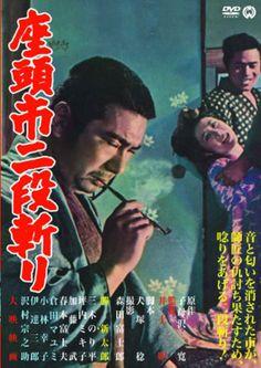 Zatoichi's Revenge (1965) Zatōichi nidan-giri (Akira Inoue)