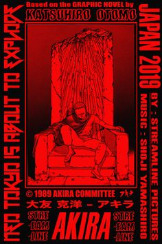 Katsuhiro Otomo, Akira, Novels, Comic Books, Japan, Movie Posters, Pictures, Design, Photos