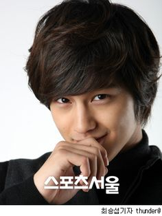 Kim Bum: Flowers before Boys