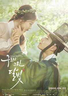 moonlight drawn by clouds or love in the moonlight kdrama