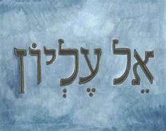 NAMES OF GOD in Hebrew ORIGINAL ART set of three