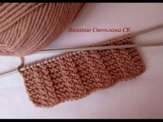 Crochet Koozie - Creating a Plate Loom Cable Knitting Patterns, Knitting Stiches, Knitting Videos, Crochet Videos, Lace Knitting, Knitting Designs, Knitting Projects, Crochet Patterns, Granny Stripes