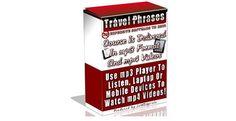 中英葡俄德六國語言的旅遊詞彙教學
