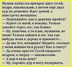 Уговорила :)))))