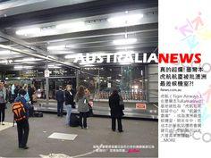"""AUS NEWS!! 真的超爛!墨爾本虎航航廈被批澳洲最差候機室 乘客須自拎行李走10分鐘才能登機  根據News.com.au指出虎航(Tiger Airways)在墨爾本Tullamarine的航廈被批為""""虎航犯罪居留中心""""和""""鋁蓋大倉庫"""",成為澳洲最差候機室。明年年中,廉價航空的新航廈將會興建完成,到時將可以大大提高乘客體驗。  目前虎航航站位於墨爾本機場南端,最初是為Virgin Blue準備的,但Virgin航空後來搬到了第三航站樓,留下了這個爛航廈給了廉價航空虎航。  對於旅客來說,這個航站看起來更像是一個貨艙或是拘留所。自從2007年起,這個候機坪就一直在為進出墨爾本的虎航航班服務。News.com.au的飛行常客稱這個地方為""""噁心"""",""""不...More Detail"""