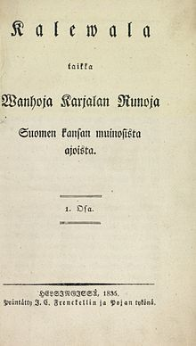 Kalevala - is a 19th-century work of epic poetry compiled by Elias Lönnrot from Karelian and Finnish oral folklore and mythology. The Kalevala played an instrumental role in the development of the Finnish national identity, the intensification of Finland's language strife and the growing sense of nationality that ultimately led to Finland's independence from Russia in 1917.