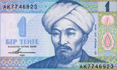 Al-Farabi's Doctrine of Education: Between Philosophy and Sociological Theory | Muslim Heritage-: Abu Nasr al-Farabi depicted on 1 Kazakhstani Tenge (issued in 1993) (Source).