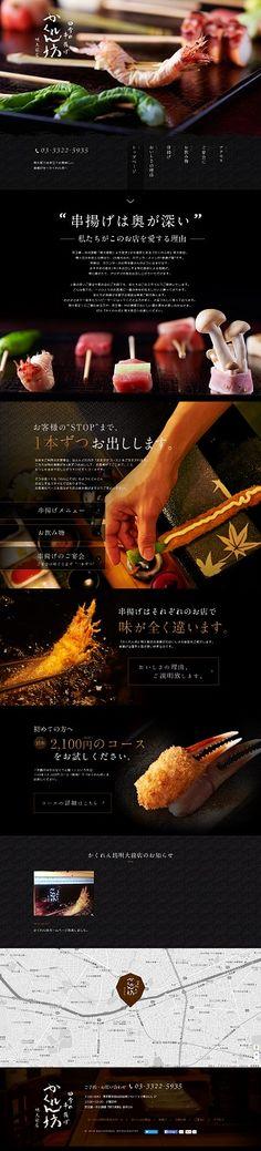 トップ Food Web Design, Food Graphic Design, Best Web Design, Menu Design, Ad Design, Layout Design, Logo Design, Restaurant Branding, Web Layout