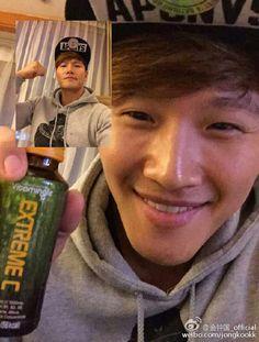 01.16.15 weibo update - I'm in Taiwan for Runningman fanmeet! just drank this VitaminC drink! I'm now ready for tomorrow show!! Lol C u all there~! # Taiwan #extremec #vitamingle #runningmanfanmeet 런닝맨 팬미팅으로 대만왔습니다! 낼 위해서 비타민C음료 마시고!ㅋ 낼 공연서 봐요 들~!^^